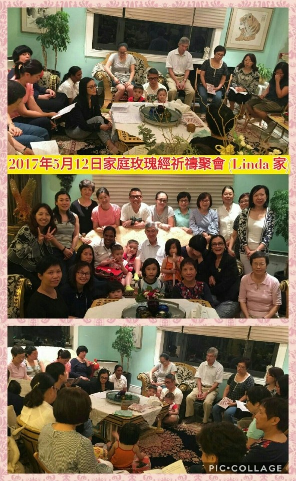 2017.5.12  The Month of Rosary Family Prayer Gathering